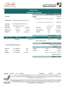 10. Square Precast Factory Dubai-Industrial License Page-1