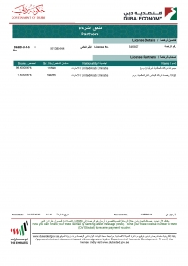 11. Square Precast Factory Dubai-Industrial License Page-2