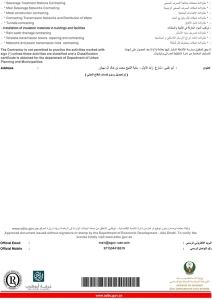 Square_General_Contracting_Trade_License_(Dept._of_Planning_&_Economy)_Page_2