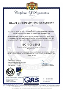 SGCC - INTERNATIONAL INDUSTRIAL CERTIFICATE(ISO 45001-2018)