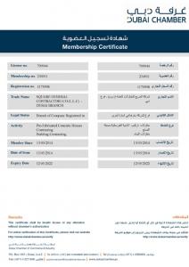 SGCC-Dubai-Branch-Chamber-of-Commerce-Membership-Certificate