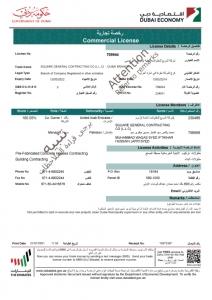 SGCC-Dubai-Branch-Trade-license-certificate