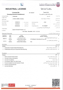 SGP-2022-Industrial-License