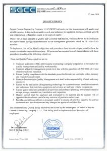 SGCC Quality Policy