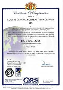 SGCC - International Industrial Certificate (ISO 14001-2015)